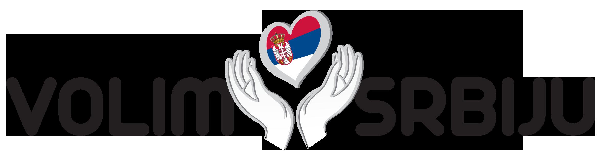 Najneobičnija kuća u Srbiji